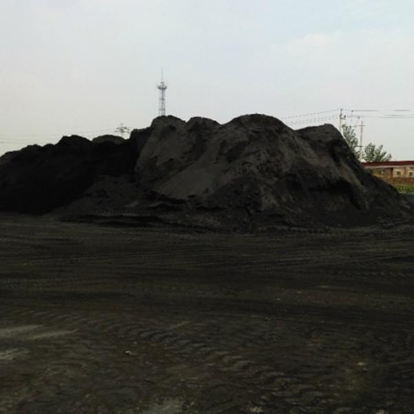 洗煤用重介质粉