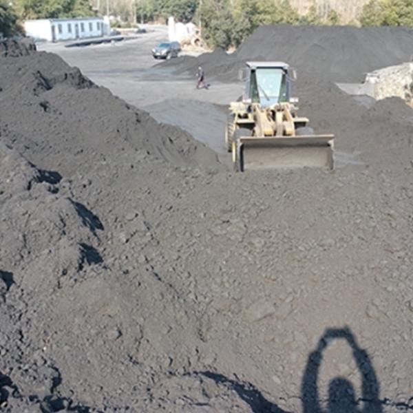 矿用重介质粉